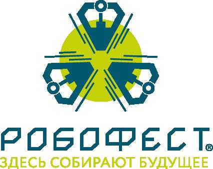 Картинки по запросу робофест башкортостан 2017